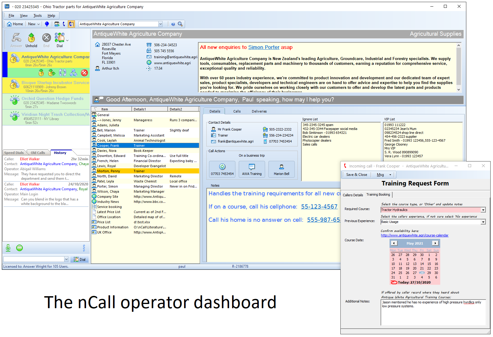 nCall screenshot